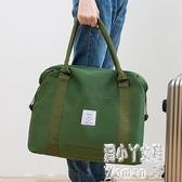 旅行包女短途行李包男帆布手提包韓版學生袋輕便健身包登機拉桿包 JY5580【潘小丫女鞋】