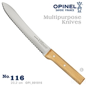 法國OPINEL The Multipurpose Knives 多用途刀系列-不鏽鋼麵包刀(公司貨)#001816