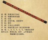 初學成人零基礎特色樂器竹子兒童竹笛子精制HOT1892【歐爸生活館】