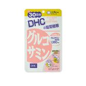 DHC 葡萄糖胺(30日份)【小三美日】