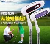 PGM正品 高爾夫兒童球桿  小朋友超喜歡