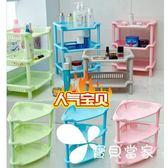 洗漱臺置物架三角柜化妝品洗手間收納衛生間免打孔塑料防水房沖涼