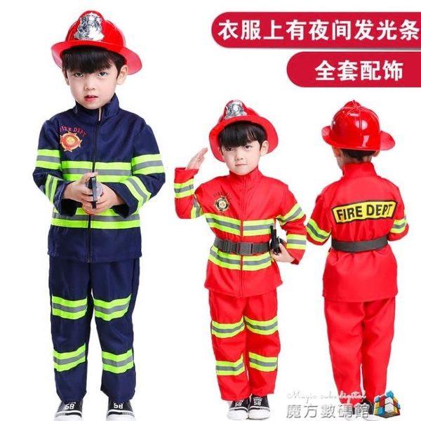 消防員服裝兒童職業體驗消防表演服萬聖節角色扮演小消防員演出服 魔方數碼館igo