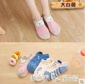 船襪低筒薄款少女春秋隱形襪襪子女韓國可愛中筒全棉短款潮運動淺 「潔思米」