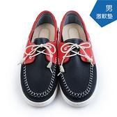 【A.MOUR 經典手工鞋】帆船男版 - 紅黑 / 氣墊鞋/ 平底 / 進口小牛皮 / 超軟帆船鞋/ DH-5206