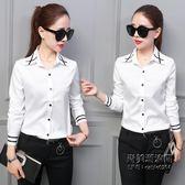 韓范白色襯衫女長袖職業修身顯瘦百搭學生大尺碼女