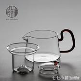 玻璃濾壺~耐高溫玻璃煮茶壺電陶爐透明泡茶壺家用小型帶過濾花茶壺