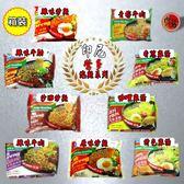 箱裝 印尼 營多 lNDOmie GORENG 炒麵 泡麵 撈麵 原味 辣味 沙嗲 40入/箱 另售單包