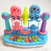 嬰兒玩具3-6-8-9-12個月 益智新生兒搖鈴轉臺0-1-3歲寶寶幼兒男孩「潔思米」