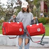 大容量旅行袋手提旅行包衣服包行李包防水旅游包健身包【邻家小鎮】