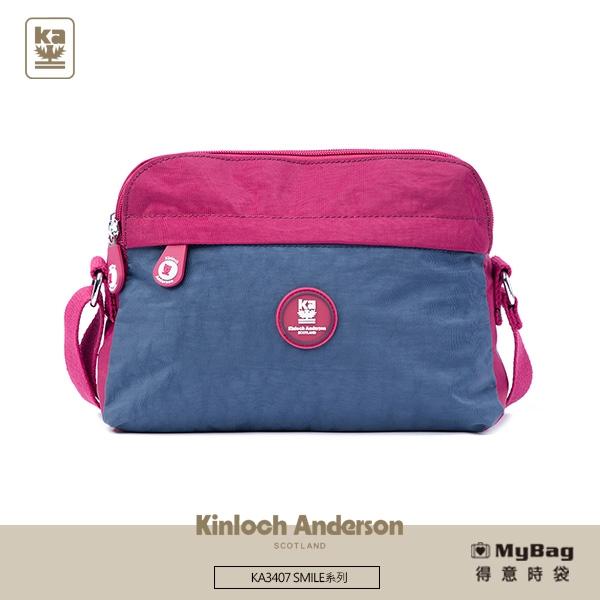 Kinloch Anderson 金安德森 側背包 SMILE 雙拉鍊 多格層 斜背包 KA340712 得意時袋
