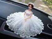 芭比娃娃 車載汽擺件裝飾婚紗芭比 KB4093【歐爸生活館】TW