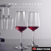 2只裝葡萄酒醒酒器大玻璃高腳杯酒具紅酒杯套裝歐式家用【探索者戶外生活館】