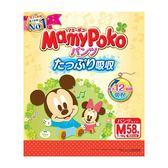滿意寶寶 MamyPoko 日本境內版 超強瞬吸 米奇 紙尿褲 @褲型 【1106】