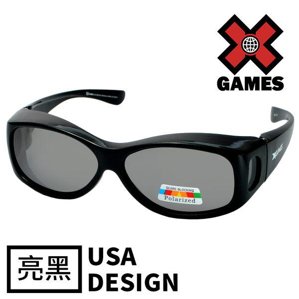 【福利品】X Games外掛式墨鏡 中版-亮黑-UV400偏光包覆式太陽眼鏡 (1081-C2)