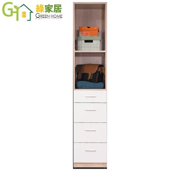 【綠家居】羅奇 木紋1.3尺開門式四抽衣櫃/收納櫃(二色可選+四抽屜+開放層格)