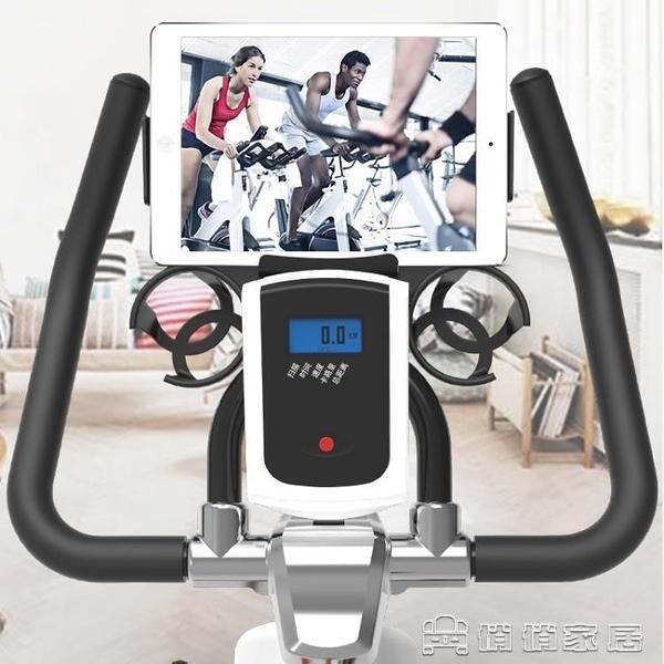 健身車 家用超靜音健身車腳踏室內運動自行車健身房器材 新年特惠