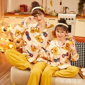 親子睡衣母女裝春秋季長袖純棉卡通可愛薄款中大童女童家居服套裝 JF3194【小美日記】