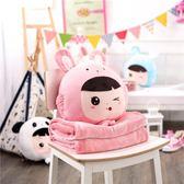 暖手抱枕毯子三合一抱枕被子兩用空調被毯子可愛卡通午睡毯抱枕毯【居享優品】