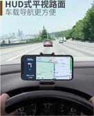 車載手機支架卡扣式手機架導航車上手機支架【3C玩家】
