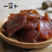 一籃子.台南東山去籽窯焙桂圓肉300g/罐﹍愛食網