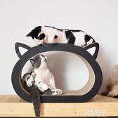 貓咪用品貓頭形貓抓板大型瓦楞紙大號貓抓板磨爪器貓玩具貓咪玩具  朵拉朵衣櫥