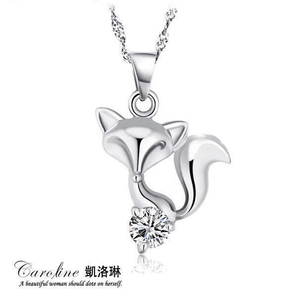 《Caroline》★【惹火狐狸】甜美魅力、迷人風采施華洛世奇水晶時尚項鍊【附白鋼項鍊】66570