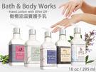 Bath & Body Works 橄欖...