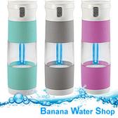 【Banana Water Shop 免運費+6期零利率+隔日配】愛惠浦 E.P淨Water UV生飲隨身瓶UV-905/UV905