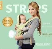 嬰兒背帶嬰兒背帶多功能四季通用前抱式初生新生兒寶寶後背式簡易輕便背袋 雲雨尚品