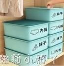 內衣收納盒家用放內褲襪子整理神器三合一裝內衣褲分格抽屜式盒子 NMS蘿莉新品