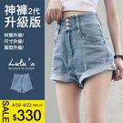 現貨/P自訂款2代神褲-高腰牛仔短褲25-29-藍  【04190010】