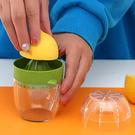 手動榨汁機 檸檬榨汁器榨水果汁器手動家用榨汁器擠檸檬汁迷你壓榨橙汁器