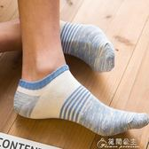 襪子男士純棉船襪夏秋季超薄款復古隱形淺口短筒低幫防臭吸汗男襪 花間公主