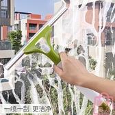 噴水擦窗器刮刀鏡子刮水器家用桌面清潔器窗戶玻璃擦【匯美優品】