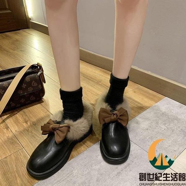 小皮鞋英倫風百搭一腳蹬豆豆毛毛鞋女冬加絨外穿秋季【創世紀生活館】