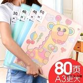 a3畫冊收納畫夾兒童畫畫整理資料冊8K文件夾【時尚大衣櫥】
