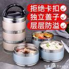 304不銹鋼保溫飯盒桶雙層學生便當盒多層家用3層男女日式韓國帶蓋 漾美眉韓衣