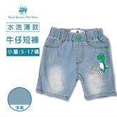 恐龍牛仔短褲[35184] RQ POLO 小童 5-17碼 春夏 童裝 現貨