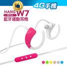 HANG W7 藍芽運動耳機 一對二  ...