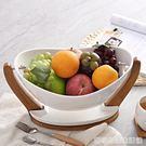 創意陶瓷水果籃現代客廳果盤年貨糖果盤干果盤送禮家用果盆可瀝水  居家物語