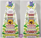 【大堂人本】JY49- 九層綜合食品、飲料罐頭塔(2入)