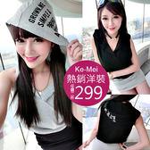 克妹Ke-Mei【AT52454】GROWN帽上字母圖印併拉羅紋包臀洋裝