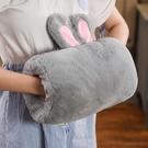 暖手枕 可愛兔子暖手抱枕捂手枕可插手毛絨玩具女生睡覺玩偶冬天午睡神器【快速出貨八折下殺】