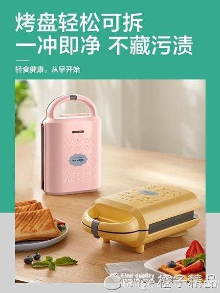 吐司機 小熊三明治機早餐機家用輕食機華夫餅機多功能加熱吐司壓烤面包機 『璐璐』