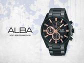 【時間道】SEIKO ALBA 活力運動三眼計時腕錶 /黑面玫瑰金刻黑鋼帶(VD57-X081SD/AM3341X1)免運費