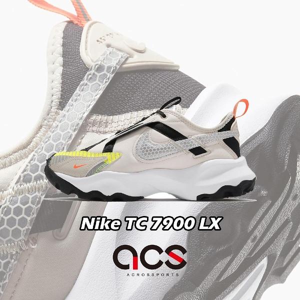 Nike 休閒鞋 Wmns TC 7900 LX 米白 黑 女鞋 厚底 反光 3M 運動鞋 【ACS】 CU7763-100