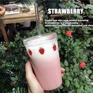 ins可愛女學生草莓吸管玻璃杯韓版帶蓋簡...