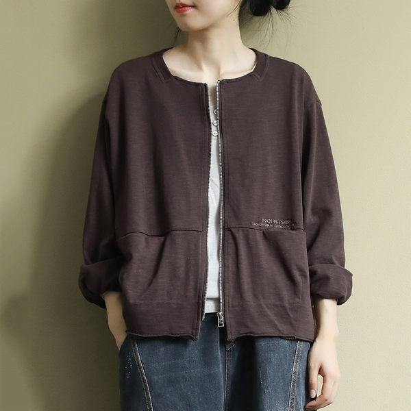 外套 - F5283 深咖啡口袋拉鍊薄外套【加大F】