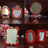 結婚鏡子歐式一個女方梳子一對紅色套裝嫁妝